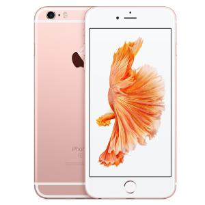 screen repair iphone